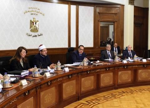 مجلس الوزراء: تشديد عقوبات «التعاطى» وفصل «موظفى الاستروكس»