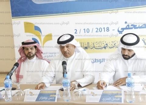 """""""العربي للتطوع"""" يكشف تفاصيل """"قلادة بن فهد"""": هدفنا تنمية مستدامة"""
