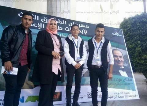 """""""إعلام كفر الشيخ"""" يفوز بالمركز الـ3 في الأعمال الصحفية بمهرجان الشروق"""