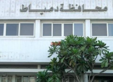 «التربية والتعليم» تقاضي 14 طالبا بتهمة تبديد أجهزة تابلت بدمياط