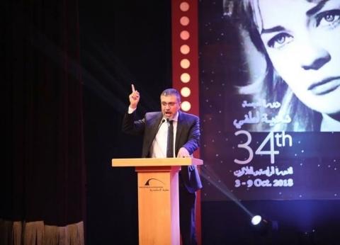 """عمرو الليثي يعلن جوائز مسابقة """"ممدوح الليثي للسيناريو"""""""