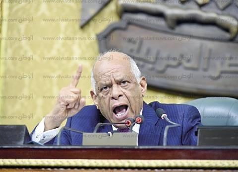 """""""عبدالعال"""" للنواب بعد فوز السيسي: """"اللي مش هيحضر الجلسة دي هاخد اسمه"""""""