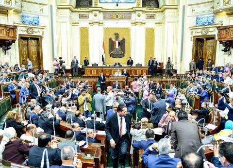 البرلمان يستعد بـ«ترسانة» تشريعات لمواجهة الزيادة السكانية وتفعيل الإصلاح الاقتصادى