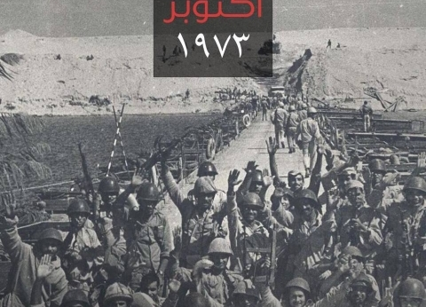 السيسي عبر «فيسبوك»: «كل عام وكل مصري فخور بجيشه»