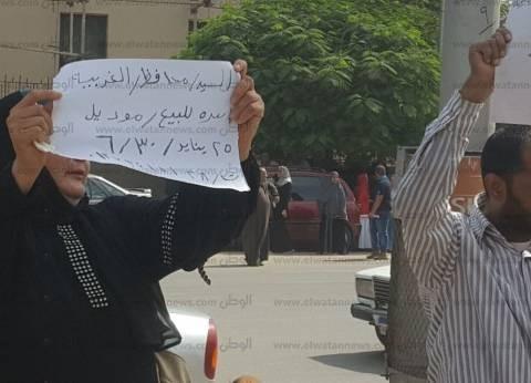 بالصور| أسرة مصرية تعرض نفسها للبيع بالغربية