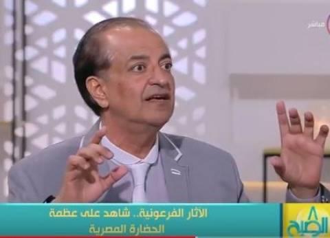 """باحث في علم المصريات: لا يوجد ما يسمى بـ""""لعنة الفراعنة"""""""