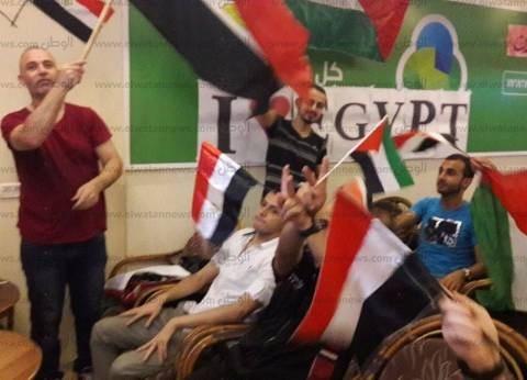 بالصور| بالأعلام والهتاف.. غزة تشجع مصر أمام الكونغو للتأهل للمونديال