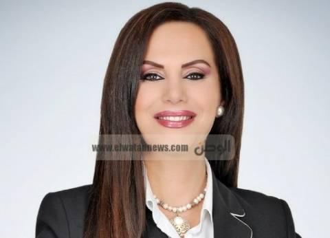 """""""الحياة أحلى"""".. برنامج جديد لـ جيهان منصور على  """"الحياة"""""""