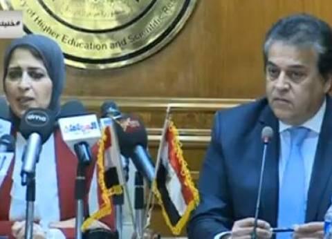 وزير الصحة: المستشفيات الجامعية تحملت العبء الأكبر خلال عيد الفطر