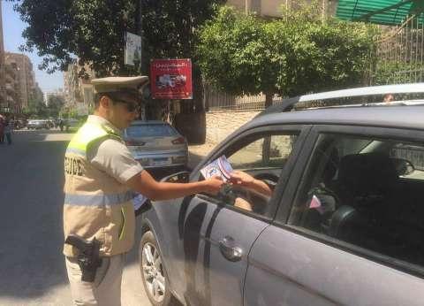 ضبط 6 آلاف مخالفة مرورية خلال حملة أمنية بالمحافظات