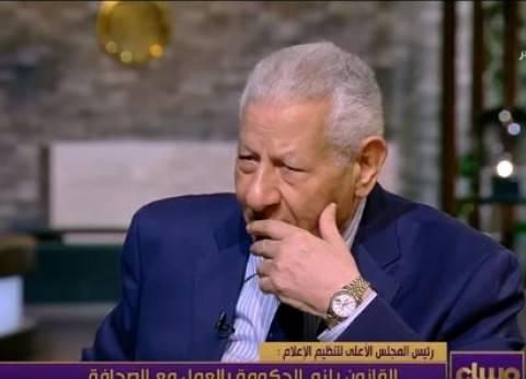 """مكرم محمد أحمد: """"الأعلى للإعلام"""" لا علاقة له بحجب بعض المواقع"""