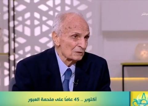 """""""العدوي"""": الدبلوماسية المصرية خاضت معركة صعبة قبيل حرب أكتوبر"""