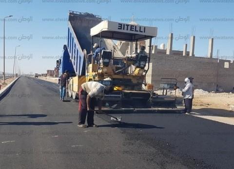 رصف الطرق المحورية في مدينة طور سيناء