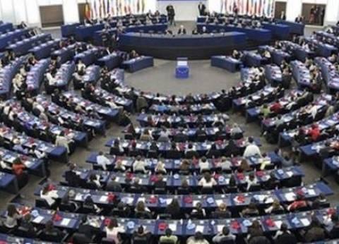 """الاتحاد الأوروبي يعرب عن قلقه من ممارسات الصين بحق """"الأويجور"""""""