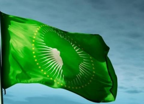 مع انطلاق فعاليات تسلم مصر لرئاسته.. بماذا يرمز شعار الاتحاد الإفريقي؟