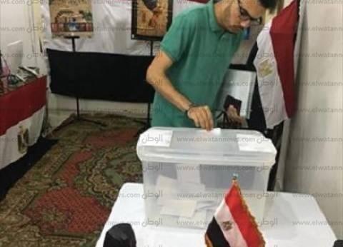 عاجل| تصويت المصريين في اليوم الثاني للانتخابات بفيتنام وتايلاند