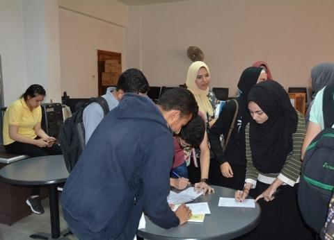 جامعة الفيوم: إجراء انتخابات الاتحادات الطلابية في 10 كليات