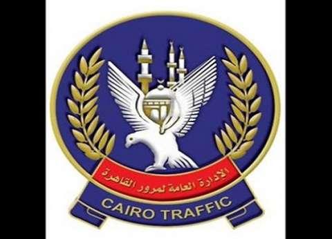 """""""المرور"""" تنتهي من خطة عيد الفطر: خدمات لرصد المخالفات وتقليل الحوادث"""