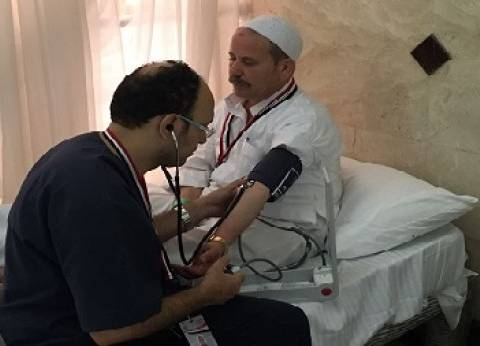 """""""الصحة"""": عيادات بعثة الحج توقع الكشف الطبي على37 ألف حاج"""