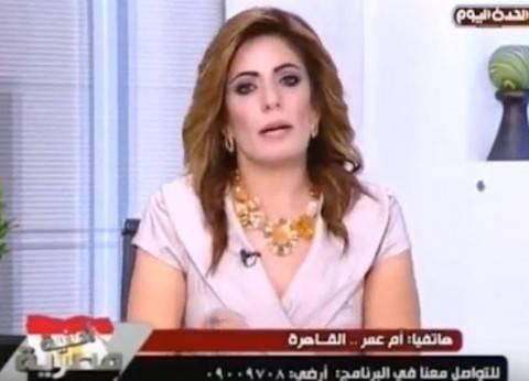 """بالفيديو  أمنية زعزوع لنواب البرلمان: """"بكرة الناس تضربكم بالطوب"""""""