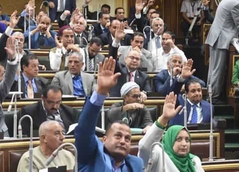 """""""النواب"""" يناقش مشروعي قانون ازدراء الأديان والعدالة الانتقالية الأسبوع القادم"""