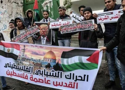 """من شباب العالم لـ""""ترامب"""": """"القدس عاصمة فلسطين رغم أنف المحتل"""""""