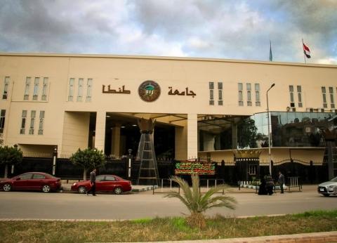 فتح باب الترشح لعمادة كلية الصيدلة في جامعة طنطا