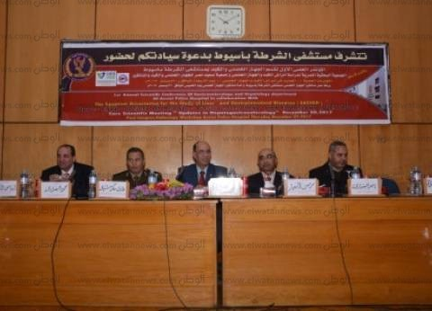 """""""الجديد في الأمراض الصدرية"""".. مؤتمر بمستشفى الشرطة في أسيوط"""