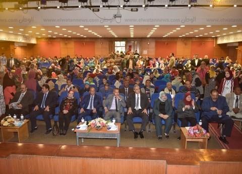 """افتتاح مؤتمر """"حقي أعيش"""" لـ""""ذوي الاحتياجات الخاصة"""" في أسيوط"""