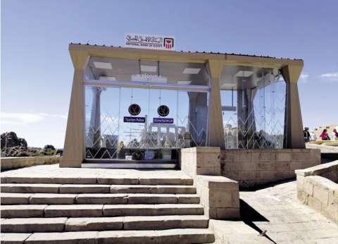 البنك الأهلى المصرى يرعى تطوير مواقع أثرية