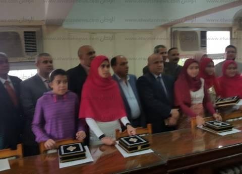 """""""تعليم الدقهلية"""" يكرم الطلاب الفائزين في مسابقة القرآن الكريم"""