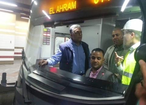 """وزير النقل: افتتاح مترو """"هارون - نادي الشمس"""" رسميا نهاية ديسمبر 2018"""