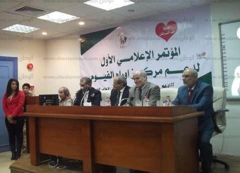 بالصور| افتتاح العيادات الخارجية بمركز أورام الفيوم أول يناير