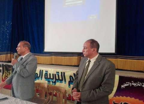 """""""تعليم المنيا"""" تعلن خطوات التسجيل الإلكتروني لتنسيق الشهادة الإعدادية"""