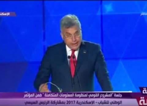 رئيس الرقابة الإدارية: الدعم لم يكن يصل إلى مستحقيه بسبب نقص المعلومات