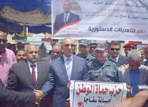 محافظ البحر الأحمر يتقدم مسيرة مؤيدة للتعديلات الدستورية في سفاجا