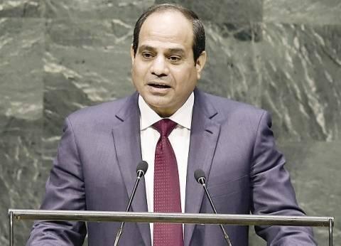 بالفيديو| كلمة الرئيس عبدالفتاح السيسي أمام الأمم المتحدة