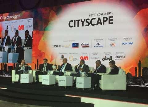 """الإسكان: """"التمويل العقاري"""" له دور كبير في التنمية وتغير ثقافة المواطن"""