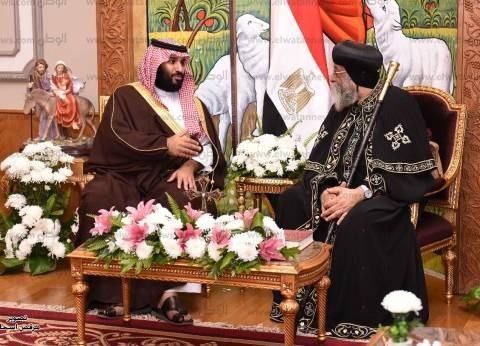 محمد بن سلمان: يجب أن يعلم المسلمون الدور الوطني الذي تحملته الكنيسة
