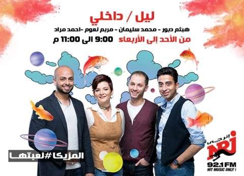 """أحمد مراد يرصد تاريخ السينما المصرية في أولى حلقاته على """"إينرجي"""""""