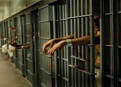 إحباط محاولة فرار نزلاء من أحد سجون الدار البيضاء بالمغرب