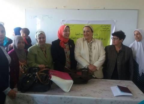 """""""قومي المرأة"""" ينظم ندوة عن ترشيد الاستهلاك في الإسكندرية"""