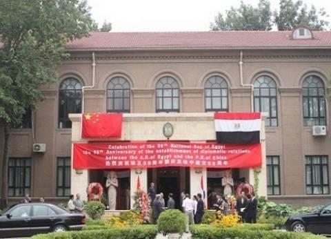 في الصين.. انطلاق فعاليات ثاني أيام الاستفتاء على تعديل الدستور