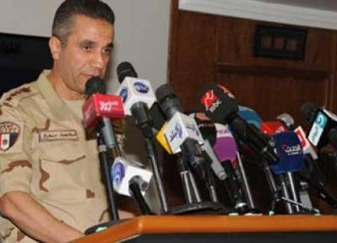 عاجل| المتحدث العسكري: العثور على أجزاء من حطام الطائرة المنكوبة
