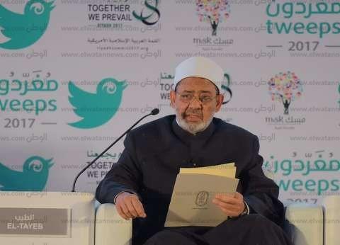 """أمين """"بيت الزكاة"""" يكشف تفاصيل وقف إعلان دلال عبد العزيز"""
