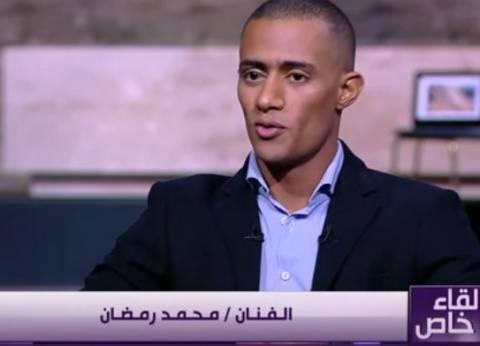 """""""جواب اعتقال"""" يحقق 20 مليون جنيه.. ورمضان: الحمد لله في السراء والضراء"""