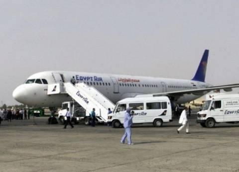 تأخر إقلاع 3 رحلات جوية من مطار القاهرة