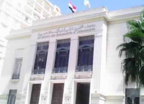 """العثور على وثائق تاريخية في """"بدروم"""" متحف الفنون الجميلة بالإسكندرية"""