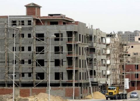 التسجيل العقارى.. ثروة مصر الضائعة