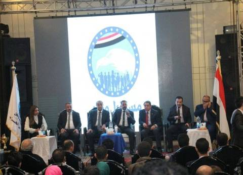 """الهيئة العامة للأبنية التعليمية توافق على الطلب المُقدم من """"نائب مستقبل وطن"""""""